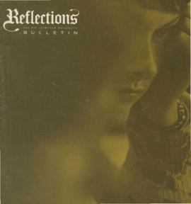 1967 July Reflections